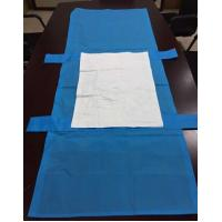 Buy cheap New design safety absorbent surgical transfer pad for operation from wholesalers