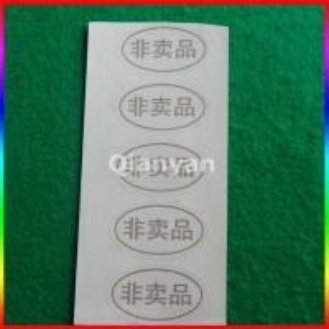 China printed oval transparent plastic sticker on sale