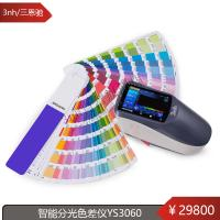 Cheap Grating spectrophotometer color matching software CIE lab painting mixing machines 3nh YS3060 VS xrite SP64 chroma meter for sale
