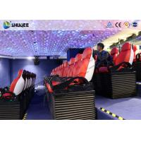 Cheap Immersive 9D Moive Theater Cinema Seat With Electric / Pneumatic System for sale