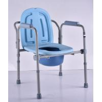 Quality Folding Design Potty Chair Commodes Gray Color Material Copper Pipe Frame wholesale