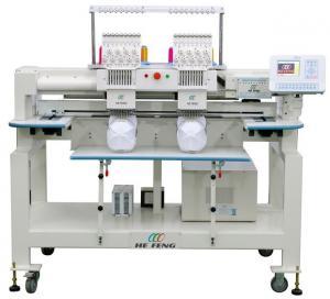 China cap emboridey machine for sale on sale