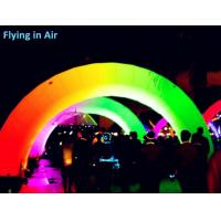 Buy cheap 8m-12m Inflatable Decorative Arch with Lights for Party and Exhibition product