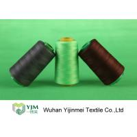 Quality 4000Yards 40/2 100% Spun Polyester Thread In Different Colors Spool Thread wholesale