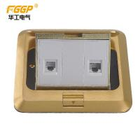 Quality Popular CAT 6 Network 2 Port RJ45 Floor Socket , Electrical Floor Box wholesale