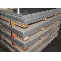 Quality 5657 Aluminum Sheet Plate Be Weld By Resistance Welding Arc  And Gas Torch wholesale