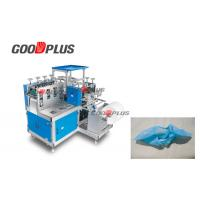 Quality Compact Non Woven Shoe Cover Making Machine Overshoes Making Machine wholesale