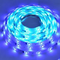 Buy cheap Digital Led Strip 2811 30Leds/m,IP65 from wholesalers