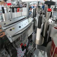 Quality Fully Automatic Self Adhesive Sticker Labeling Machine Double Sided wholesale