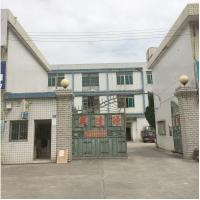 Shenzhen Guoshengyuan Packaging Co., Ltd