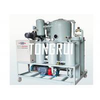 Quality Reliable Used Oil Recycling Machine , Insulation Oil Purifier For Dehydration / Filtration wholesale