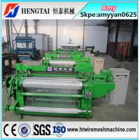 China Full Automatic Welded Wire Mesh Machine In Rolls CE&ISO9001 Factory on sale