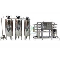 China 380V RO Drinking Pure Water Filtration Machine 2000LPH With Automatic Control Valve on sale