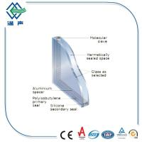 Quality Hollow , solid double glazing low e glass , insulated window glass wholesale