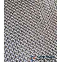Cheap How to Choose Stainless Steel Plain Weave Square Hole Wire Mesh? for sale
