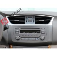 Cheap Android 7.1.1 2G RAM Car Stereo Multimedia Player System Nissan Sylphy Dvd for sale
