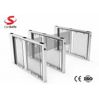 China High Strength Flap Barrier Gate Entrance Durable Tempered Glass Swing Door on sale