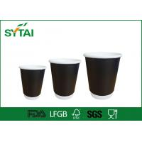 Quality 10oz Brown Kraft Paper Cups for Coffee , Double Walled Paper Espresso Cups wholesale
