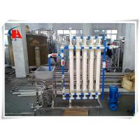 Quality Easy Operation Commercial Ro System For Mineral Water Production Line wholesale