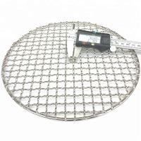 Quality Corrosion Resistant Wire Mesh Baking Tray , Stainless Steel BBQ Grill Grate wholesale