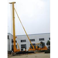 Quality Hydraulic Walking Multifunctional Vibrating Pile Driver With 360 ° Rotation wholesale