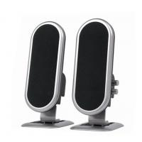 Quality Plastic 2.0 Stereo Computer Speakers With Volume Control USB Powered 4W wholesale