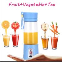 China shenzhen supply patent self stirring coffee cup best juicer blender cup on sale