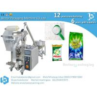 Quality detergent powder packaging machine with gusset bag wholesale