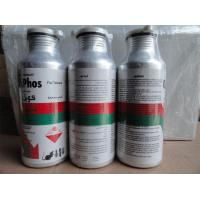Quality Aluminium phosphide 56% Tablet Pest Control Insecticides CAS 20859-73-8 wholesale