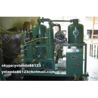 ZN Double-stage vacuum Transformer oil filtration machine,Transformer Oil Regeneration System Series ZYD-II