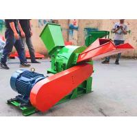 Quality Multifunctional Wood Crusher Machine Double Inlet Hammer Mill wholesale