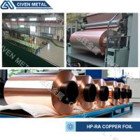 Quality high-precision rolled copper foil used for electronic/width≤650mm/thinnest thickness 6um/surface degreasing/ROHS ISO9001 wholesale