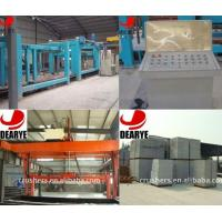 China autoclaved aerated concrete block on sale