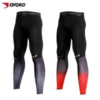 Buy cheap Athletic Tights Custom Rash Guard Moisture Wicking Dye Sublimation Printing from wholesalers