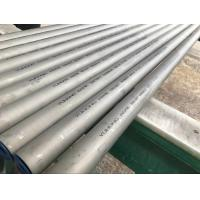 Quality Heat Exchanger Nickel Alloy Pipes High Precision ASME SB163 / SB167 Standard wholesale