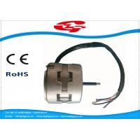 Quality Capacitor Ac Fan Motor , Yy8015 Single Phase Ac Series Motor For Ventilator wholesale