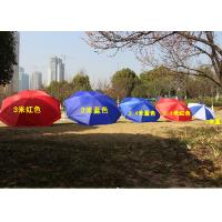 Quality Polyester Fabric Outdoor Sun Umbrellas Customized Logo For Commercial Street wholesale