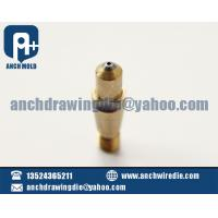 Buy cheap Thread mouth for wire drawing dies machines accessory product