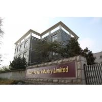 Galaxy power industry limited