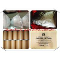 Buy cheap 99% Purity Pharmaceutical Raw Material Fluconazole CAS 86386-73-4 from wholesalers