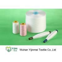 Quality Knotless 50/2 Spun Polyester Yarn with Polyester Staple Short Fiber Material wholesale