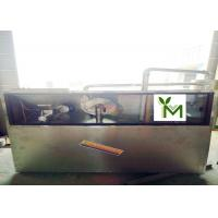 Quality Chemical Precision Grinding Machine For Health Products Enclosed Design wholesale
