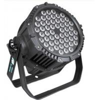 Quality Sound Activation Control wireless dmx led lights , Waterproof DJ outdoor LED Stage Lights wholesale