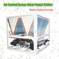 Quality Double Compressors Heat Pump Chiller Air Cooled 188kw DN80 Interface Size wholesale