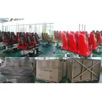 Quality Electromotive Control System Motion Theater Chair , 5D Cinema Seat With Up And Down Effect wholesale