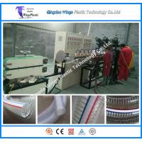 Quality PVC Steel Wire Reinforced Pipe Production Line, PVC Steel Hose Making Machine wholesale