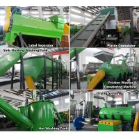 China Automatic PET bottles label remover machine on sale