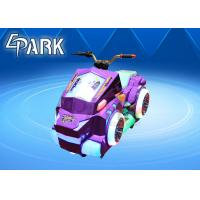 China Transformers Square Car  Coin Operated Arcade Game Machines on sale