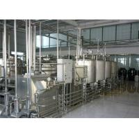 Quality Automatic Milk Powder Making Machinery Production Line With ISO Approval wholesale