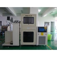 Quality 75W Diode Laser Marking Machine for Packing Bag , Industrial Laser Marking wholesale